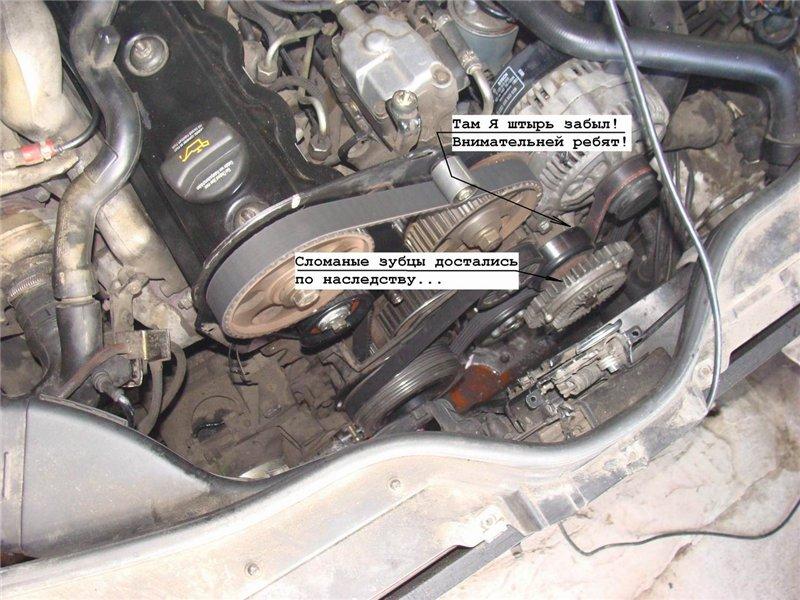 Замена ГРМ на Volkswagen с двигателем AHU