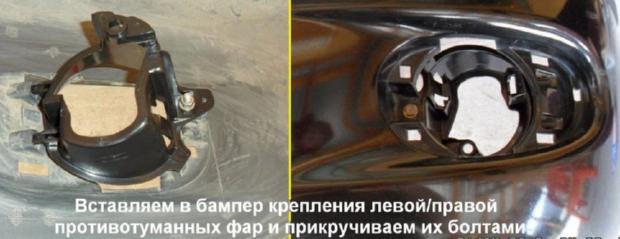 Установка ПТФ и фар головного света на Toyota Fun Cargo от Toyota Yaris Verso